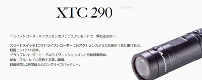 xtc290.png